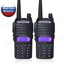 2pcs/lot Walkie Talkie UHF&VHF 5W Two Way Radio BaoFeng UV-82 From RU Stock