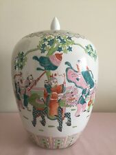 Antique Chinese Qing Dynasty Jar With TongZhi Mark