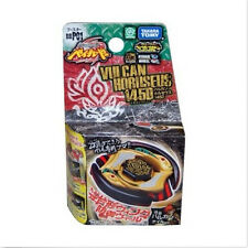 TAKARA TOMY Beyblade Metal Fight BBP 01 VULCAN HORUSEUS 145D Limited Edition