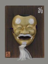 """Japan Noh Maske """"Okina"""" """"Gottheit"""" Keramik Holz Theatermaske Noh Theater Kabuki"""