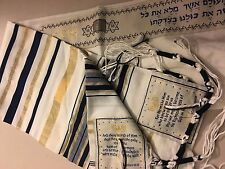 Messianic Jewish Christian Prayer Shawl IRREGULAR Gold Stripe Coloring