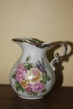 Vintage Royal Crown (Japan) Fine China Hand Painted Pitcher 44/255 floral design