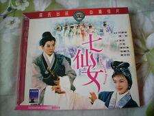 a941981 Shaws Shaw's Brothers 邵氏 兄弟 Movie Double VCD 凌波 Ivy Ling Po 方盈 七仙女 A Mai