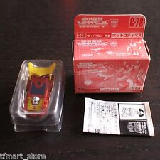 Miniature WST Worlds Smallest Transformers C-78 Hot Rod (Young Rodimus)