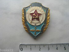 "CCCP  Insigne russe ""EXCELLENT AIR FORCE "" USSR URSS."