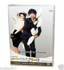 My Girlfriend is a Gumiho  (4DVDs) Excellent English & Quality!
