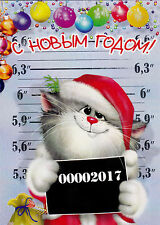 2017 RARE New Year Arrested Santa Claus Cat by Dolotov Russian modern postcard