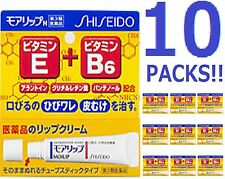 10 packs Shiseido Moilip N Japanese lip cream lip skin frets Cracks Allskin type