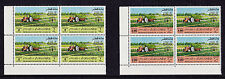Qatar - 1981 World Food Day-u/m-Sg 721-2 - Esquina bloques de cuatro