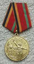 SOVIET UNION USSR MEDAL 30 Years of Victory Great Patriotic War 1941-45 Russian