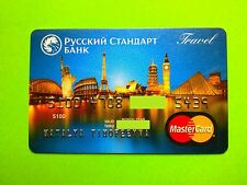 Russia Mastercard Travel credit card (expired)