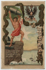 cartolina militare IV° REGGIMENTO ARTIGLIERIA FORTEZZA-COSTA MESSINA