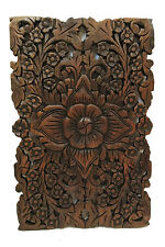 """Asian Carved Wood Wall Decor Panel. Floral Wood Wall Art Plaque. Brown 12""""x17.5"""""""