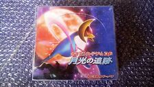 Pokemon Japanese Cards Moon Hunting DP4 Booster Box