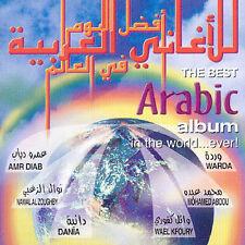 Best Arabic Album in World Ever, Various Artists, Good Import
