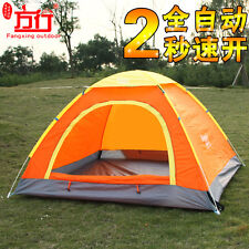 Waterproof Outdoor 2 Person Automatic Instant Pop up Camping Family Tent