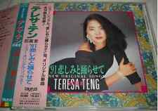 邓丽君 鄧麗君 Teresa teng 91悲しみと踊らせて TACL-2330 1A1 TOJapan press w/obi