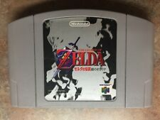 N64 Zelda Ocarina Of Time ~ NTSC-J Japanese  *** USA SELLER ***