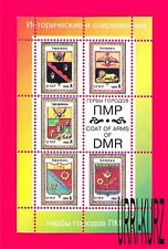 TRANSNISTRIA 1998-1999 Heraldry Emblems of Transnistrian Towns mini-sheet MNH