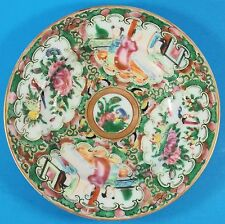 """Antique Chinese Famille Rose Small Dish 6""""  Lovely!!"""