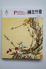 (English-Chinese)  book Plum Blossom, Orchid, Bamboo and Chrysanthemum Culture