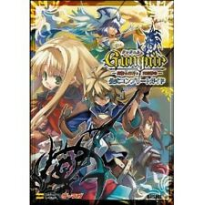 Gungnir Inferno of the Demon Lance and the War of Heroes complete guide book PSP