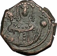 Manuel I, Comnenus 1143AD Ancient Medieval Byzantine Coin Saint George i49972