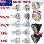 10X 5W 9W 12W 15W GU10 MR16 COB LED Light Bulb Lamp Epistar Downlight Spotlight