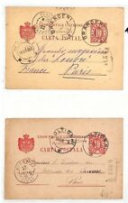 AT22 1902 Romania Postcard x2 *Dranceni* *Falticeni* Paris France PTS