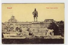 AK Szeged, Szegedin, Tisza Lajos - szobor