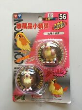 Tomy Auldey Pokemon #56  PIDGEY & PIDGEOT Evolution 2 Pack Figures 1998