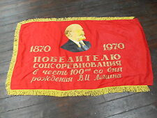 Large Vintage Russian Silk - LENIN Flag & Small Cast Bust