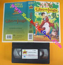 VHS film IL LIBRO DELLA JUNGLA animazione STARDUST favole belle (F111) no dvd
