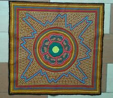 Antique Shipibo Art Hand Embroidered Ayahuasca Flower Textile Brown Large