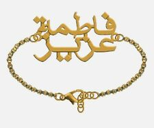 Personalised Name Bracelet GOLD Plated ANY TWO-NAMES in ARABIC of your choice