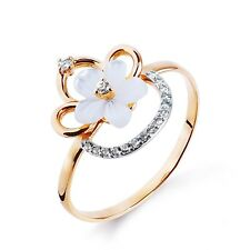 585 14K Russian Rose Gold flower Ring Size O-17.5 gift boxed