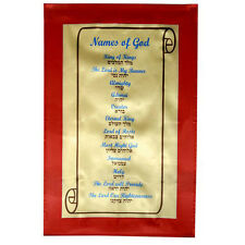Names of God in Hebrew Wall banner (LARGE) - Messianic Jewish interest!  Yeshua!
