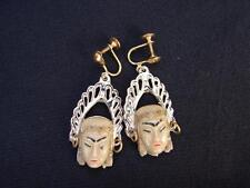 VINTAGE SELRO SELINI  ASIAN PRINCESS EARRINGS