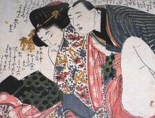 Japanese Ukiyo-e Print Art Book Enpon 1 Michiyuki Koino Futozao KITAGAWA UTAMARO