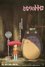 150-piece jigsaw puzzle Studio Ghibli Poster Collection My Neighbor Totoro