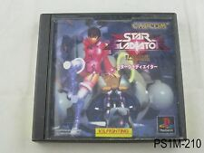 Star Gladiator (no front cover) Episode 1 Playstation Japanese Import PS1 Japan