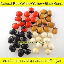 Mantra Siddha Red+White+Yellow+Black Gunja 11 Pcs X 4 Jequirity Seed Chirmi Bead