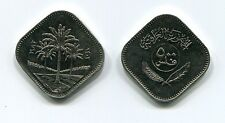 Iraq 500 Fils, coin 1982, Palm trees divide dates AU / KM 165