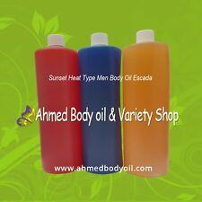 Sunset Heat Fragrance Body Oil