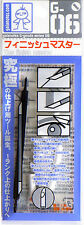 Gaia Color G-06 Finish Master Fine Eraser Cotton Brush Gundam Model Kit Tool New