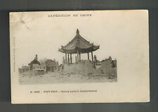 BW Mint China Real picture BW Postcard Tientsin Bomb Ruins French