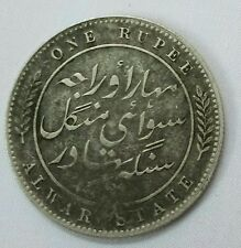 ★ One Rupee Silver Coin ★ Victoria Empress ★ Year: 1877 ★ Alwar State ★