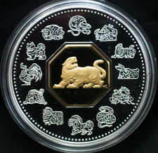 1998 Canada $15 Coin - Lunar Series - Year of the Tiger