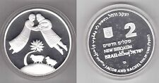 ISRAEL - PROOF 2 NEW SHEQELS SILVER COIN 2003 KM#375 BIBLICAL ART RACHEL & JACOB