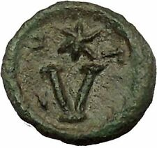 PHOCAS 602AD Rare Possibly Unpublished Pentannumium Katane Byzantine Coin i54061